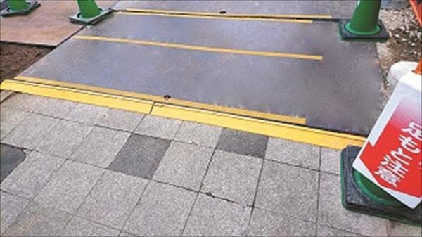 敷鉄板用段差スロープA
