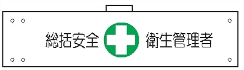 https://www.meiban-online.com/img/goods/5/4791401_0.jpg