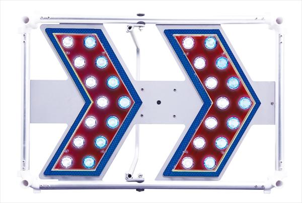 電池式 軽量型LED矢印板 LIGHT 白  H400×W600mm 方向指示板