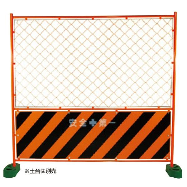 ガードフェンス1800×1800mm トラ柄工事用フェンス