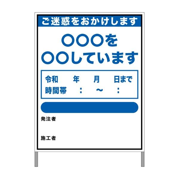 カラーコーンバー 34φx2m 黄/黒 【10本セット】