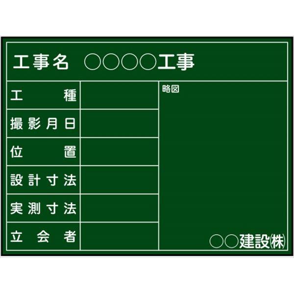 25-黒板・ホワイトボード・関連商品