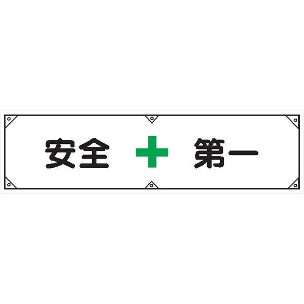 29-横幕・たれ幕