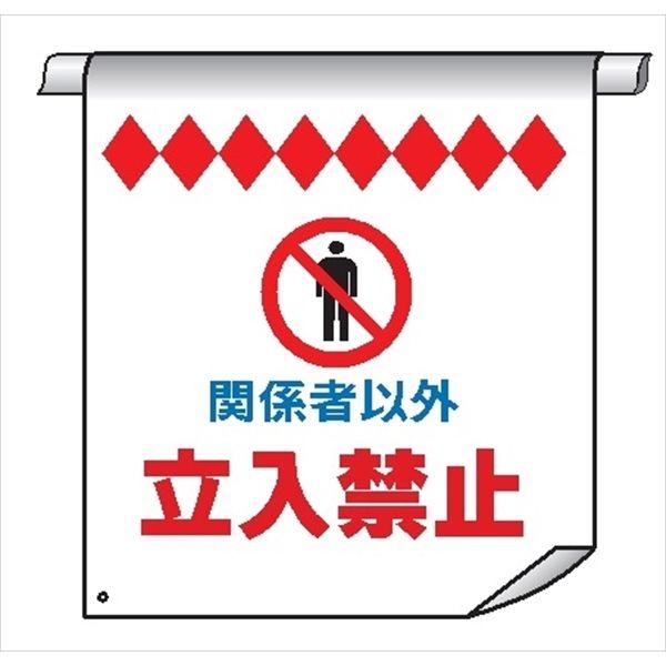30-単管・筋かいたれ幕