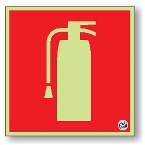 34-消防・危険物標識