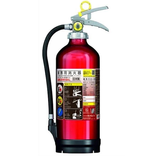 4-消火器