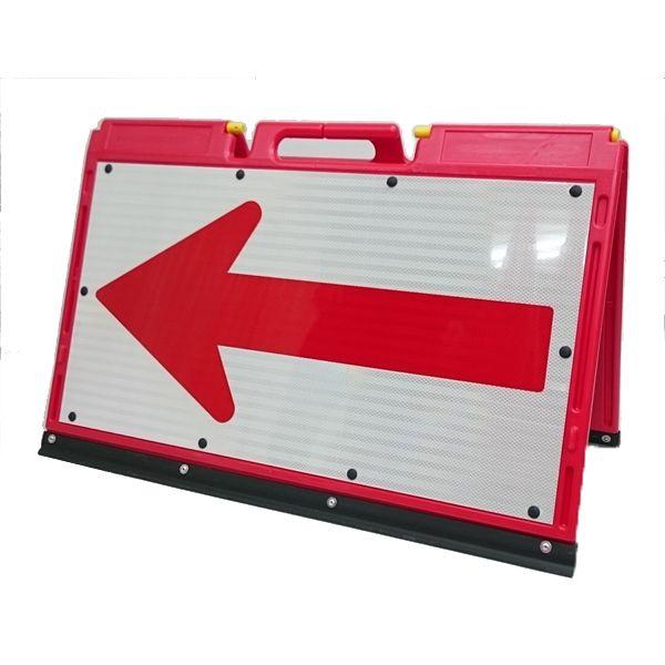 6-矢印板/LED矢印板