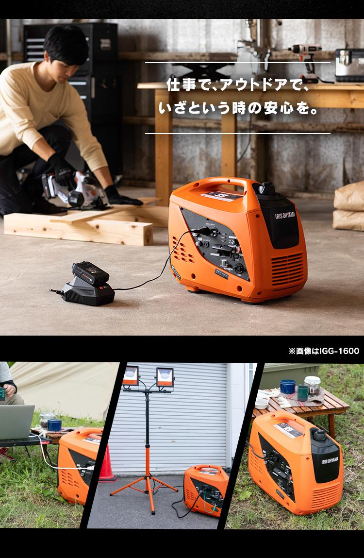 アイリスオーヤマ インバーター発電機