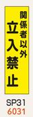 のぼり旗・桃太郎旗